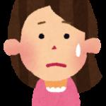 a_cry