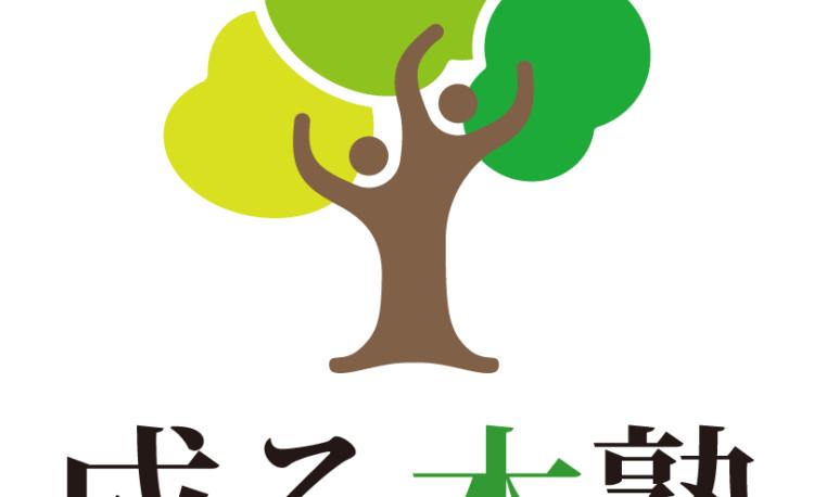 top_header_naruki-juku